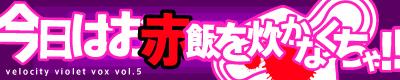 banner_400_80.jpg